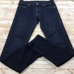 UNIQLO | Dark Wash Skinny Jeans